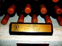 Kolekcja win Kiryłowa/ Kiril's collection of wine