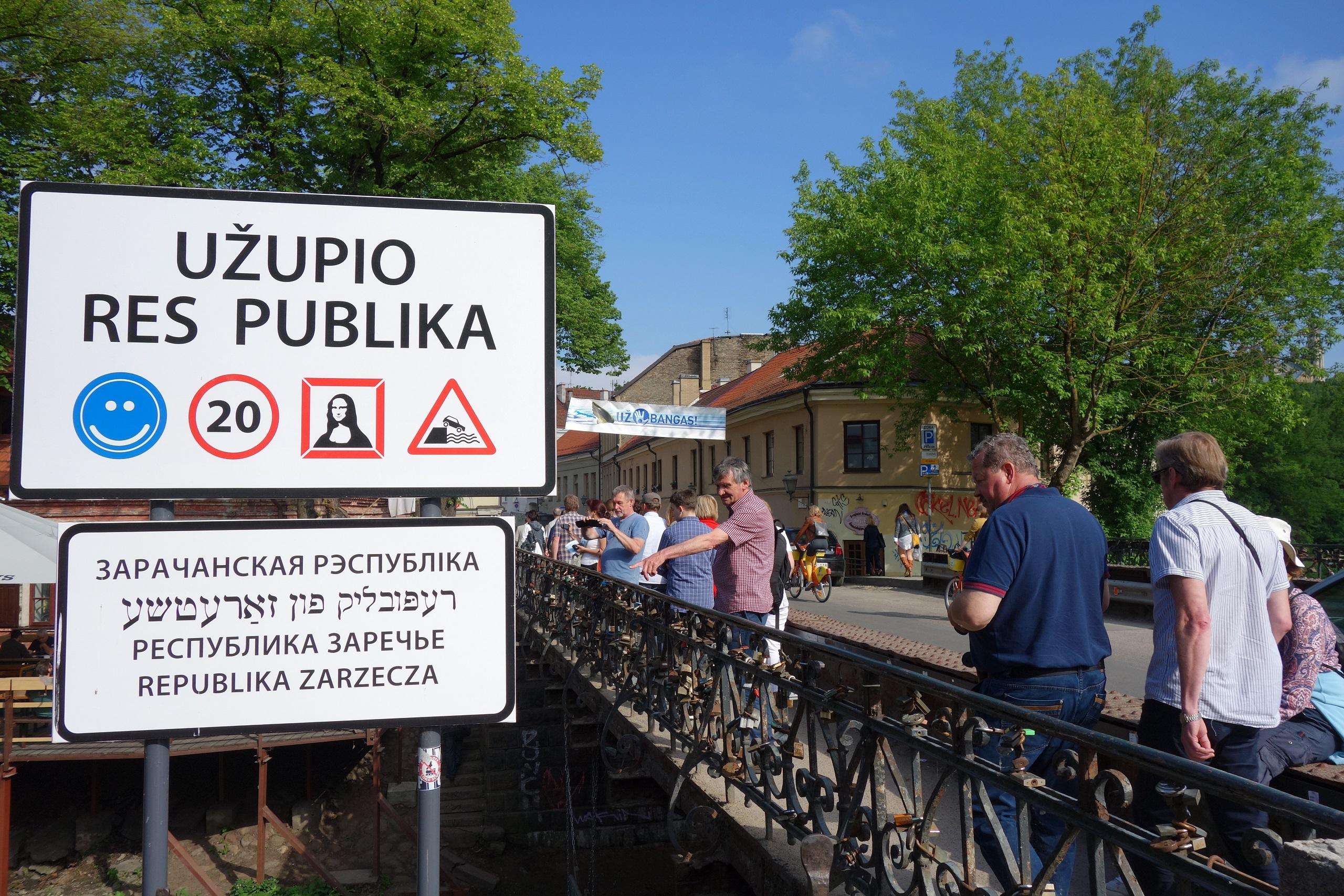 Republika Zarzecza, główny wjazd - Wilno