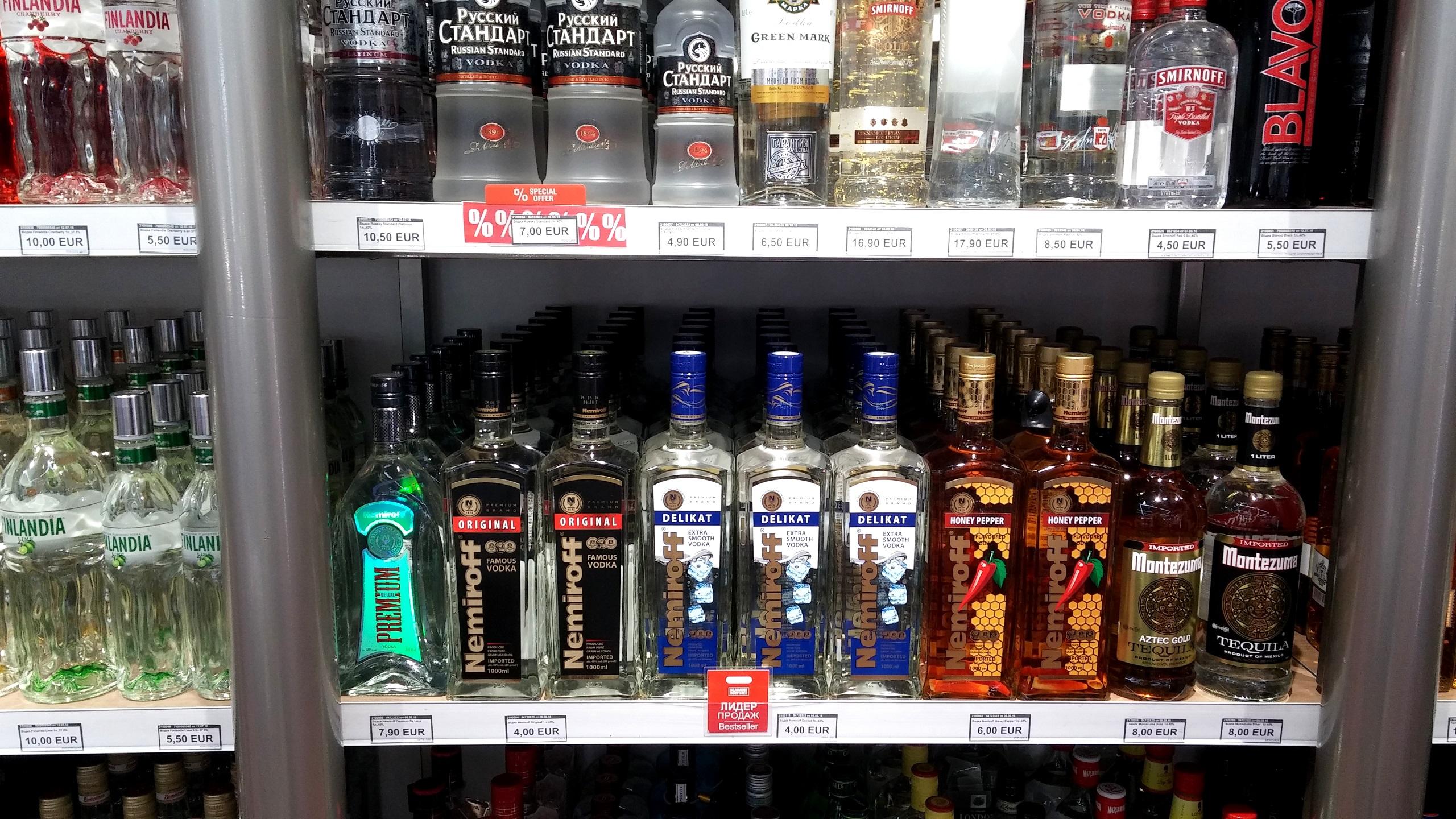 Ceny alkoholu na Białorusi 2016
