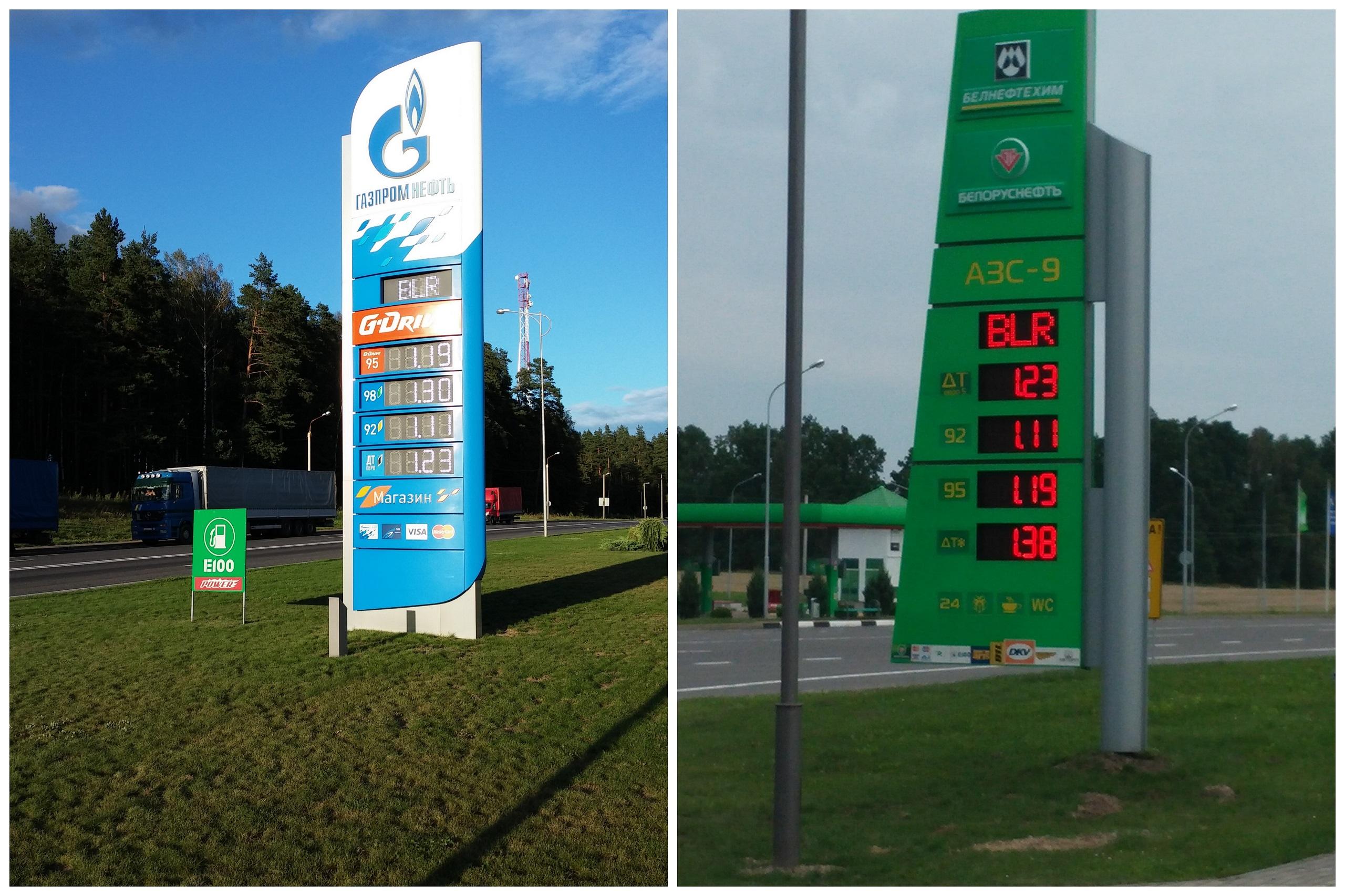 Białoruś paliwo 2016