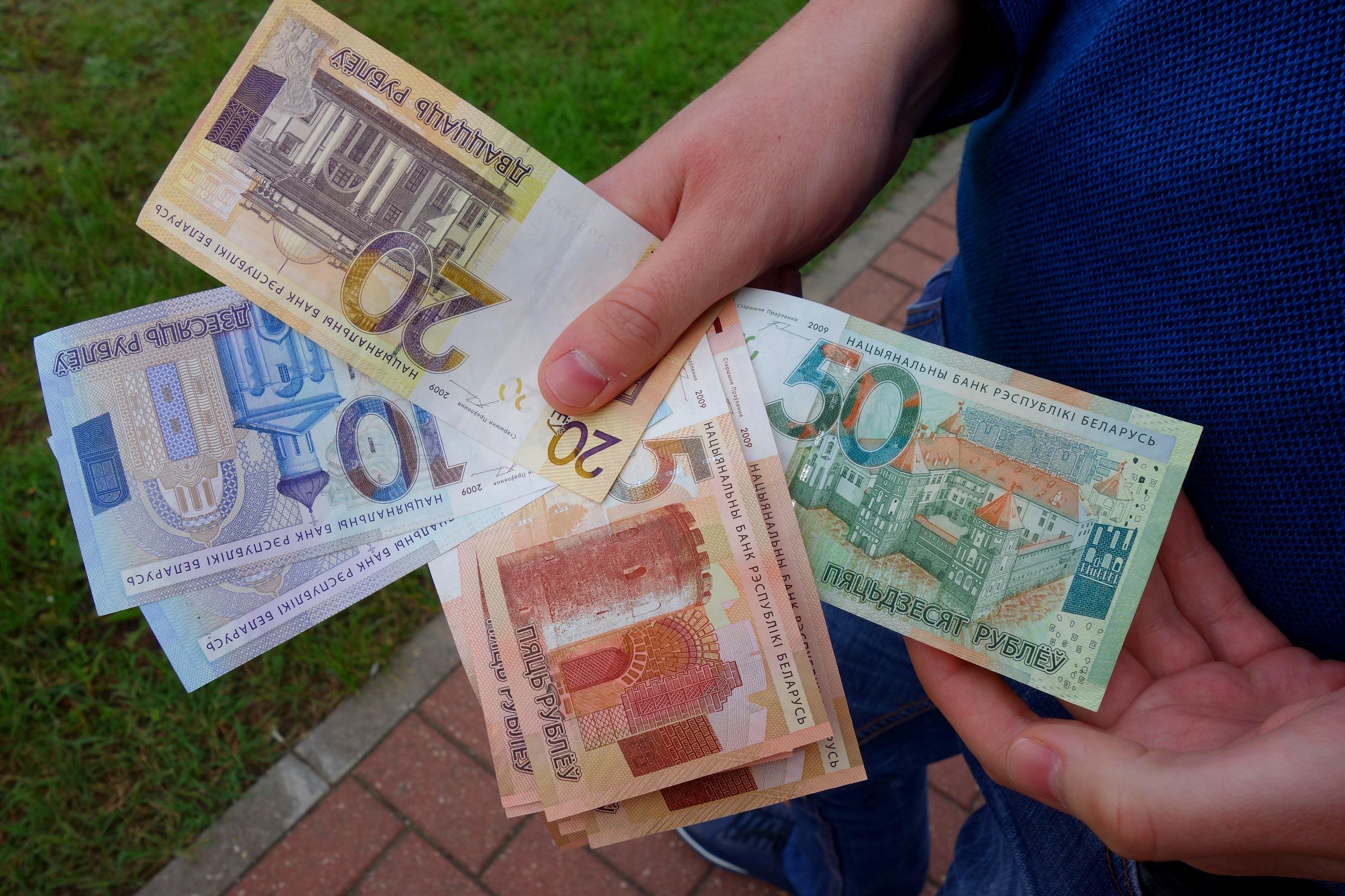 Nowa waluta Białoruś