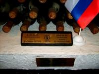 Kolekcja win Putina/ Putin\'s collection of wine
