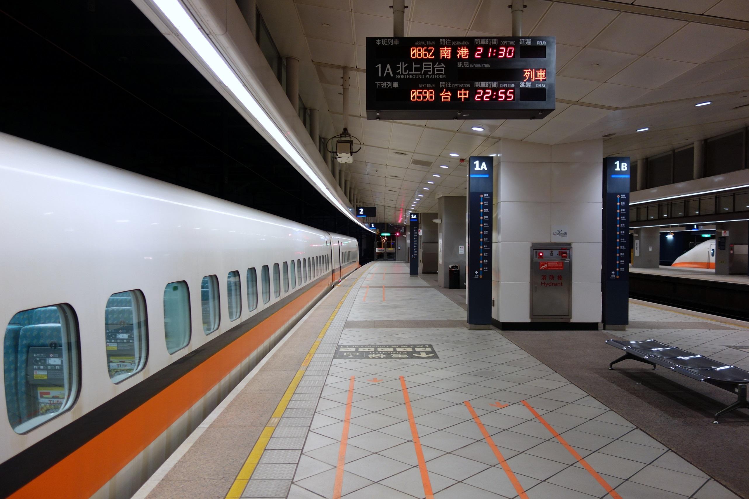 Taiwan High Speed Rail (HSR) - szybka kolej na Tajwanie