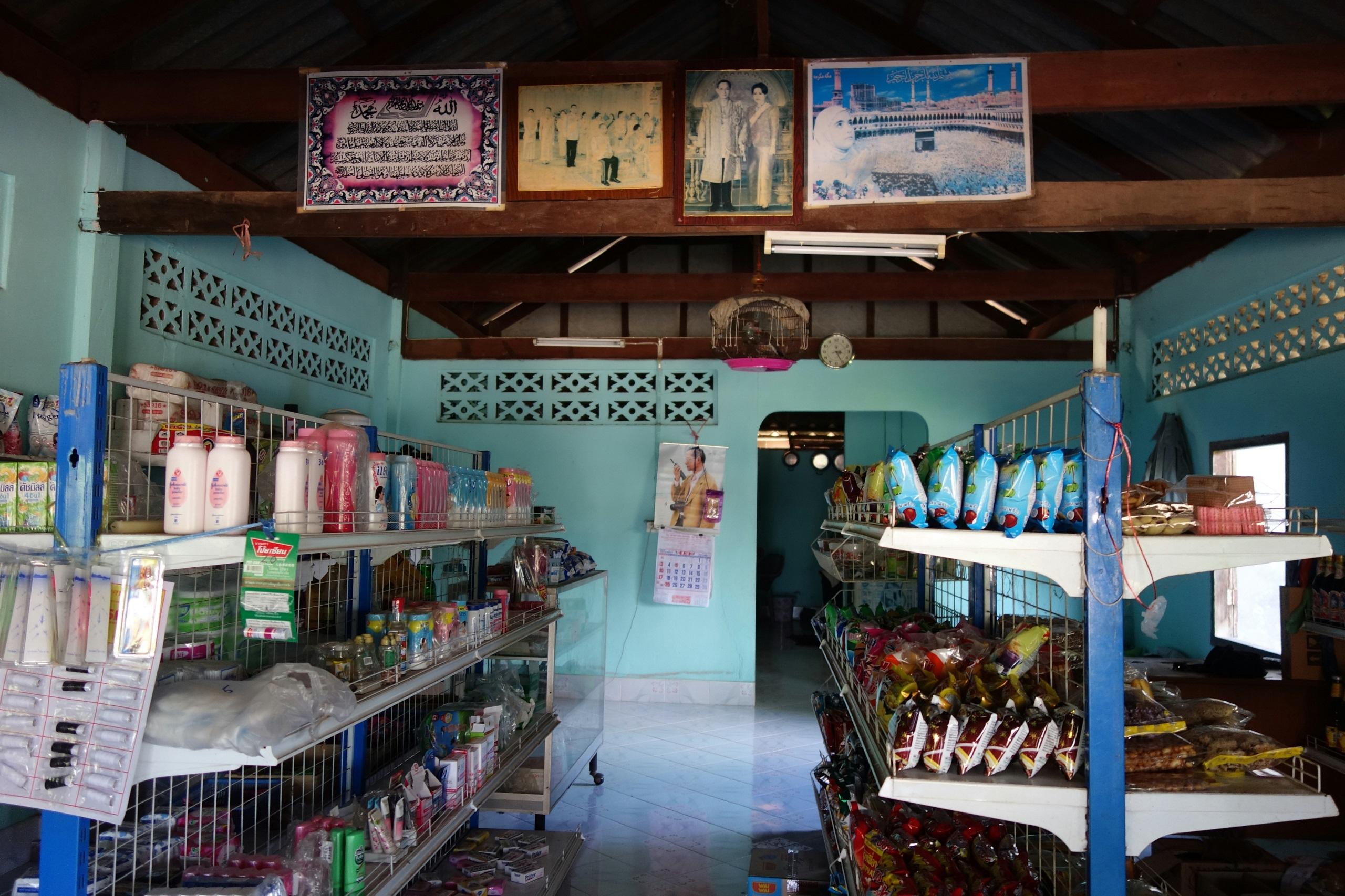 Sklep w Ko Siboya - wyspa Koh Jum, Tajlandia