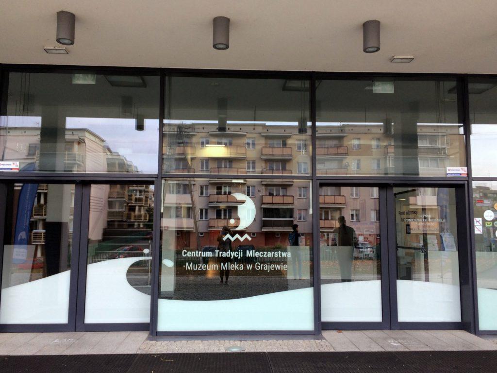 Centrum Tradycji Mleczarstwa - Muzeum Mleka w Grajewie